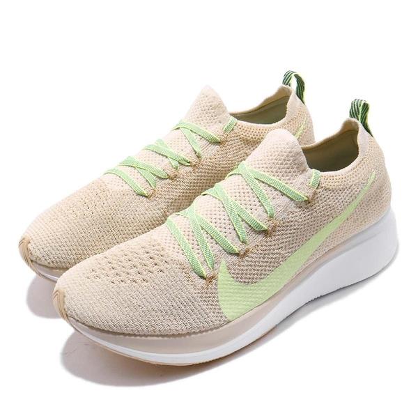 【六折特賣】Nike 慢跑鞋 Wmns Zoom Fly FK 米白 綠 Flyknit 編織鞋面 運動鞋 女鞋【ACS】 AR4562-200