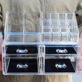 大號透明亞克力化妝品收納盒桌面化妝盒梳妝臺口紅架整理盒首飾  SMY8910【KIKIKOKO】