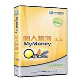 QBOSS MYMONEY 個人帳簿 3.0