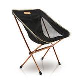 【OutdoorBase】AMOEBA 鋁合金休閒椅 低調黑