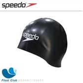 Speedo 成人競技矽膠泳帽 Aqua V 黑
