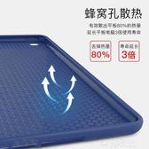 蘋果iPad air2保護套平板電腦5全包1硅膠a1822軟殼新款9.7寸6 沸點奇跡