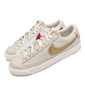 Nike 休閒鞋 Blazer Low 77 PRM 米色 金 紅 男鞋 可拆鞋帶扣 【ACS】 DH4370-002