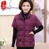 中老年女裝秋冬裝短袖老人媽媽棉襖外穿中年棉服新款羽絨棉衣馬甲