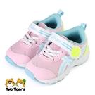 ASICS CONTEND 6 TS 學步鞋 小童鞋 運動系列 網球 粉色 NO.R6024