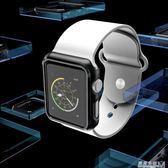 蘋果手錶PC護套Applewatch S1/S2/S3保護殼全貼合  遇見生活