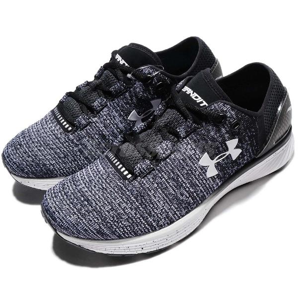Under Armour UA 慢跑鞋 Charged Bandit 3 黑 藍 避震透氣 運動鞋 女鞋【ACS】 1298664003