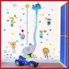 創意壁貼--小象噴水身高貼 (2張入) SK2004【AF01013-996】99愛買小舖