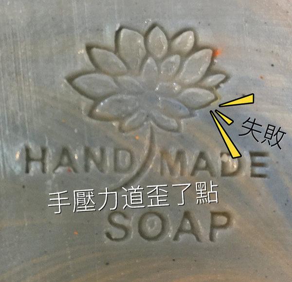 心動小羊^^手工皂皂章專用槌,槌面材質特殊不同於一般金屬槌