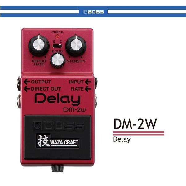 【非凡樂器】BOSS DM-2W 空間效果器 Waza Craft系列 Delay