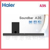 世博惠購物網◆Haier海爾 藍牙無線 2.1聲道 Soundbar聲霸+重低音組 A3S◆台北、新竹實體門市