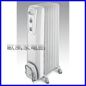【歐風家電館】Delongh i迪朗奇 7葉片 電暖器  KH770715