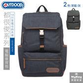 OUTDOOR 後背包  都很俊系列  深藍色  14吋電腦後背包  OD161167NY  MyBag得意時袋