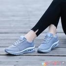 氣墊鞋春秋女鞋初高中學生運動鞋輕便軟底氣墊跑步鞋網面透氣情侶鞋 愛丫