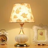 歐式現代簡約陶瓷遙控臥室床頭燈MJBL