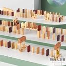 木制機關多米諾骨牌智力玩具兒童益智積木【時尚大衣櫥】