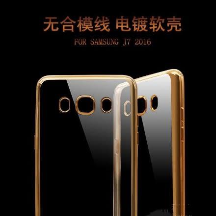 [24hr 火速出貨] 新款 j710 電鍍 手機殼 三星 Galaxy j7 2016 手機殼 軟殼 玫瑰金 簡約 包邊 透明