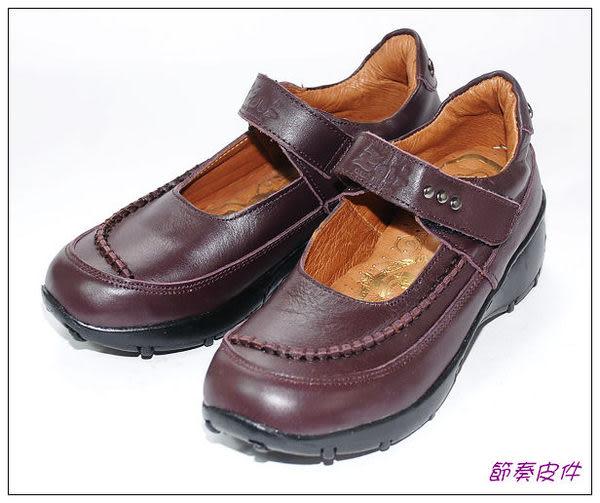 ~節奏皮件~☆路豹休閒鞋  編號 3A56A (紫咖)