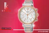 【時間道】 [SEIKO。LUKIA]太陽能氣質美女三眼腕錶/白面玫瑰金框鋼(V175-0DY0KS/SSC844J1)
