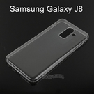 超薄透明軟殼 [透明] Samsung Galaxy J8 (6吋)