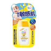 施巴5.5兒童防曬保濕乳液SPF50 (50ml)