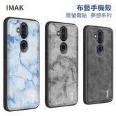 贈螢幕保護貼 IMAK Nokia 7.1 6.1 Plus 手機殼 夢想系列 布藝套 大理石 全包 防摔 硬殼 保護套 保護殼