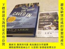 二手書博民逛書店英文原版罕見and then the roof caved in
