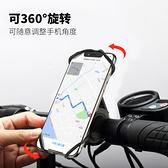 可拆卸跑步手機臂包運動騎自行車手機支架戶外跑步健身多功能通用腕帶-3合1手臂/腕帶+車支架