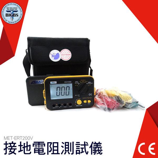 接地電阻測試儀 兆歐表 防雷檢測 清晰大螢幕 防塵防潮 交流電壓 數據保持 利器五金