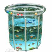 嬰兒游泳池家用新生兒童寶寶游泳池充氣保溫透明支架游泳池洗澡桶YXS『夢娜麗莎精品館』