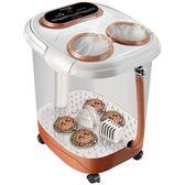 足浴盆器全自動洗腳盆電動按摩加熱泡腳桶足療機家用恒溫深桶DF