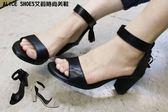 ALICE SHOES艾莉易購網 流行流蘇羅馬高跟涼鞋 @801@MIT台灣製造