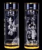 高檔雙層玻璃杯子商務水晶茶杯隨手杯男士送禮品定制創意水杯便攜『小宅妮時尚』
