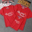 新款沙灘純棉親子裝夏裝一家三口全家裝母子裝紅色短袖T恤潮【快速出貨限時八折】