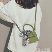 上新小包包女百搭斜背包chic時尚絲巾仙女手提包錢夫人小鋪