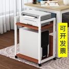 家用打印機置物架辦公室多層落地臺式電腦主...