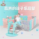 兒童游戲圍欄寶寶防護欄家用安全柵欄嬰兒室內爬行墊學步欄