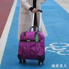 拉桿包旅行包女手提行李包萬向輪軟箱防水大容量短途旅游包韓版潮 LJ6547【極致男人】