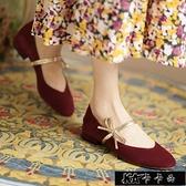 單鞋女蝴蝶結平底女鞋2021新款酒紅圓頭豆豆鞋粗跟瑪麗珍鞋低【全館免運】