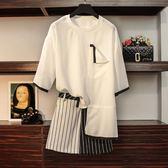 胖妹妹套裝夏胖仙女短褲 條紋上衣兩件套微胖mm200斤減齡大碼女裝