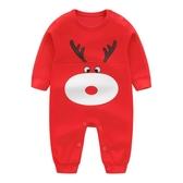 紅色嬰兒連身裝純棉春秋寶寶哈衣外出爬服1歲初生兒童春裝0滿月