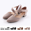 [Here Shoes]跟鞋-MIT台灣製 跟高3cm 純色絨面質感 魔鬼氈 尖頭粗跟鞋 -KT513