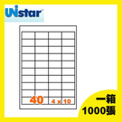 裕德 電腦標籤 40格 US4474-1000 一千張 一箱 三用標籤 列印標籤 (出貨/網拍/寄件/標籤貼紙)