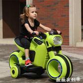 兒童電動車 兒童電動車摩托車小孩電動三輪車 igo薇薇家飾