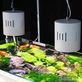 筒燈魚缸燈led燈水草燈全光譜草缸專用燈魚缸照明燈防水吊 【快速出貨】