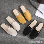 新品包頭拖鞋韓版百搭平跟包頭半拖鞋女一腳蹬懶人鞋子【秒殺】