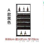 歐式鐵藝紅酒櫃展示架客廳紅酒架擺件葡萄酒置物架酒杯架現代簡約 WD