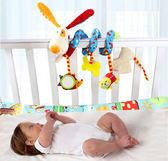 年終盛宴  嬰兒床鈴床繞寶寶毛絨音樂車掛件飾床頭風鈴益智男女孩玩具0-1歲   初見居家