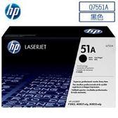 HP Q7551A原廠黑色碳粉匣 適用LJP3005/M3035mfp(原廠品)◆永保最佳列印品質
