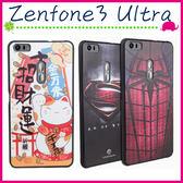 Asus Zenfone3 Ultra ZU680KL 6.8吋 立體浮雕系列手機套 彩繪保護殼 可愛背蓋 個性塗鴉保護套 手機殼